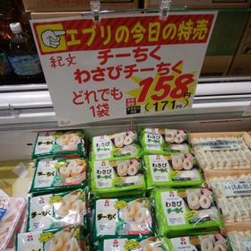 チーちく 171円(税込)