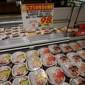 鍋焼きうどん 106円(税込)