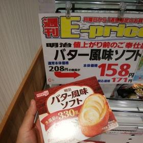 バター風味ソフト 171円(税込)