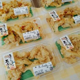秋の味覚!まいたけの天ぷら 213円(税込)