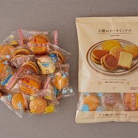 6種のケーキミックス 196g 346円(税込)