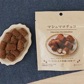 マシュマロチョコ 28g 138円(税込)