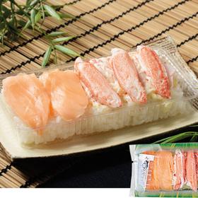 サーモンと香り箱の寿司 430円(税込)