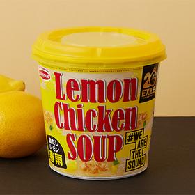 エースコック 鶏だしレモン春雨 225円(税込)