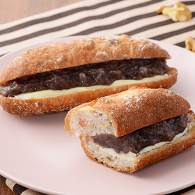 マチノパン 香くるみフランスパン あんバター 150円(税込)