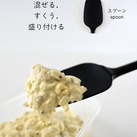 ★シリコンヘラ&シリコンスプーン 110円(税込)