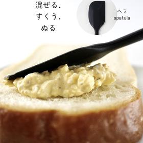 ☆シリコンヘラ&シリコンスプーン 110円(税込)