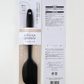 シリコンヘラ&シリコンスプーン★ 110円(税込)