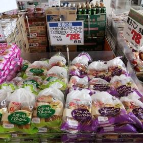大地と緑のバターロール・レーズンバターロール 85円(税込)