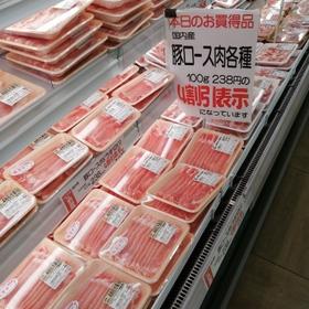 豚ロース肉全品ロース4割引 40%引