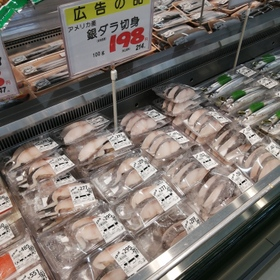 銀ダラ切身 214円(税込)