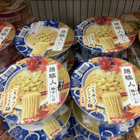 麺職人(柚子しお) 116円(税込)
