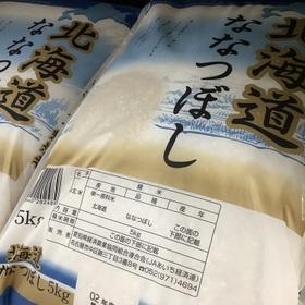 ななつぼし無洗米 2,138円(税込)