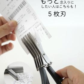 ☆個人情報保護グッズ★ 110円(税込)