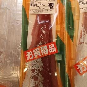 ハマチ刺身用ブロック天然物 411円(税込)