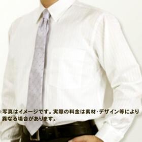 Yシャツ ハンガー仕上げ 140円