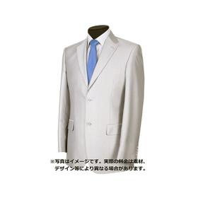 スーツ上下 700円