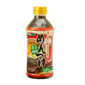 めんつゆ濃縮2倍 168円(税抜)