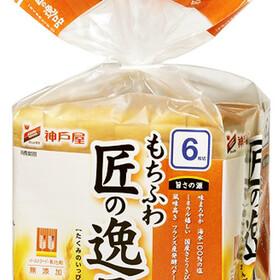 もちふわ匠の逸品 128円(税抜)
