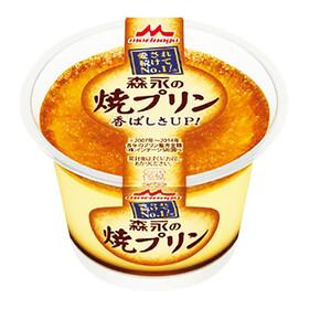 森永の焼プリン 98円(税抜)