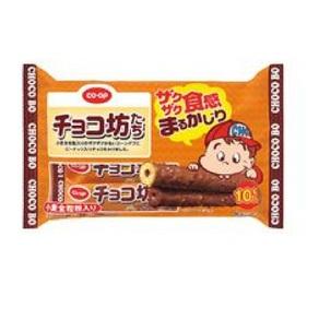 """コープ チョコ坊たち 10本 <span class=""""discount""""><span class=""""discount_digit"""">10</span>円引</span> ※店頭価格より"""