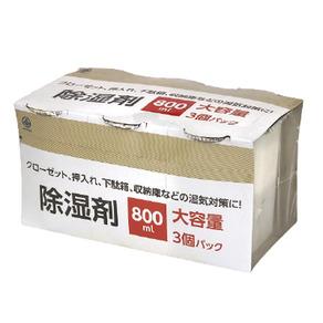 綿半オリジナル 除湿剤800ml 3個パック 5%引