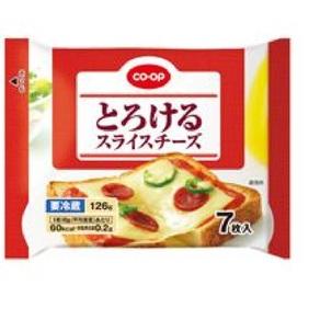 コープ とろけるスライスチーズ 7枚入 10円引