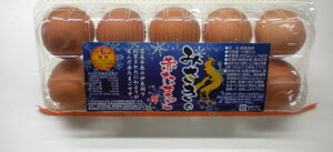 みさきの赤たまご 198円(税抜)