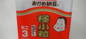 極小粒ミニ納豆 78円(税抜)