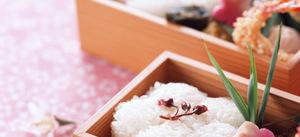 日替わり弁当 厚揚げ肉豆腐弁当 432円