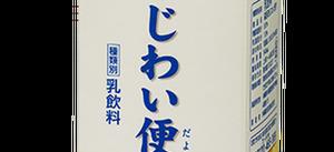 あじわい便り 89円(税抜)