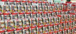 お鏡もち 切餅個包装入り  15号 440g 1,480円(税抜)