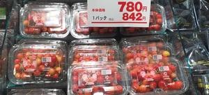 。佐藤錦 842円