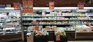土物野菜(ばれいしょ・たまねぎ・ごぼう・さつまいも のみ) 10%引