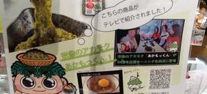 あかもく 120円(税抜)