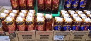 キーリキッドコーヒー天然水 微糖 無糖 198円(税抜)