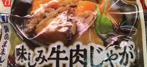 おかずプラス  味しみ牛肉じゃが 298円(税抜)