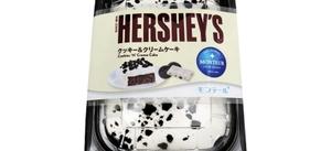 HERSHEY'S クッキークリームケーキ 359円(税抜)