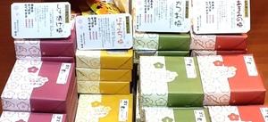 梅干し 800円(税抜)