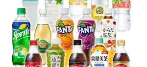 ペットボトル飲料 20%引