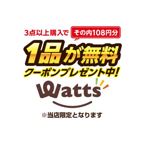 ★新規アプリダウンロード特典★お得クーポン 無料プレゼント