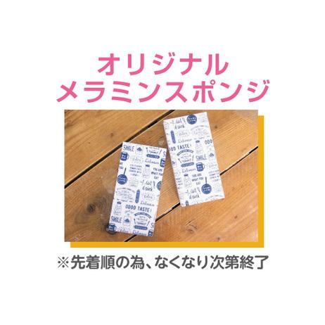 ★新規アプリダウンロード特典★プレゼントクーポン プレゼント