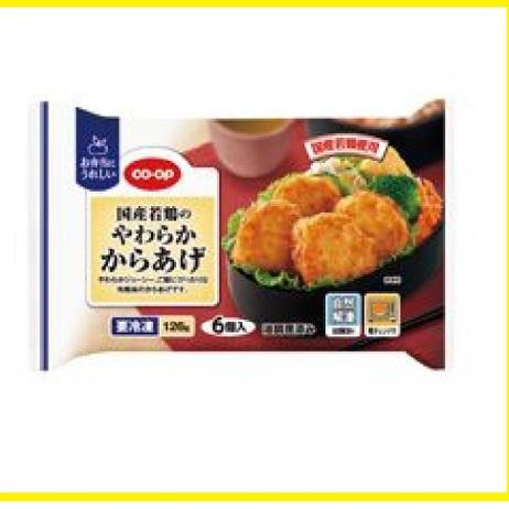 コープ 国産若鶏のやわらかからあげ 6コ 10円引