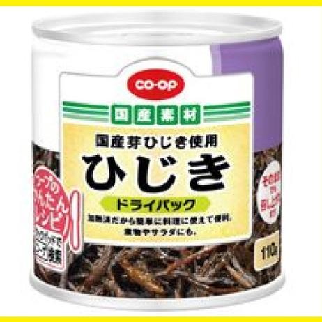 コープ ひじきドライパック 110g 10円引