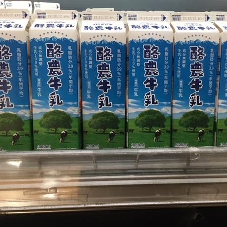 酪農牛乳1000ml 50円引