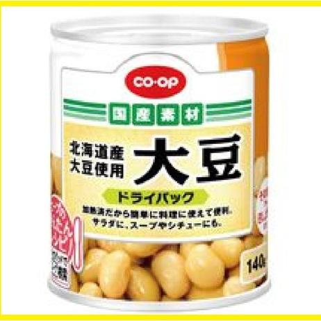 コープ 大豆ドライパック(北海道産大豆) 140g 10円引