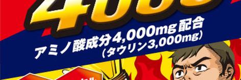 3607380