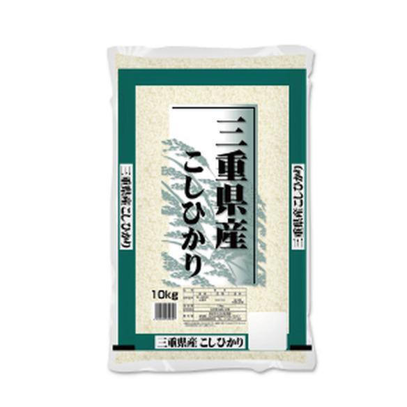 三重県産コシヒカリ 10%引