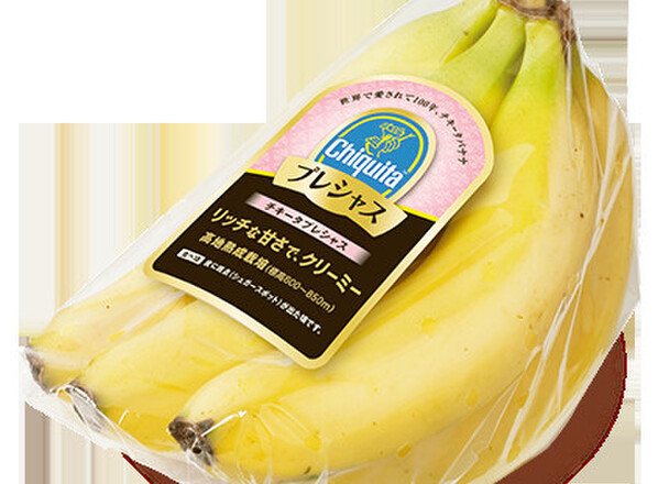プレシャスバナナ 128円(税抜)