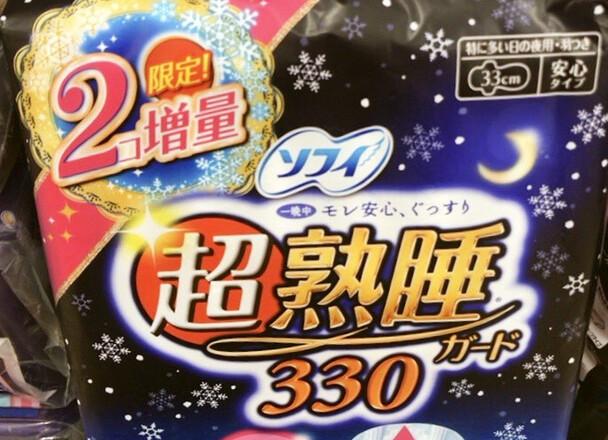 ソフィ超熟睡ガード 60ポイントプレゼント